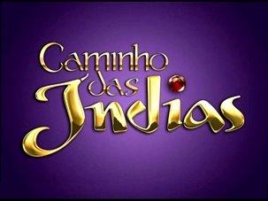 https://ocanal.files.wordpress.com/2009/07/caminho_das_ndias_.jpg