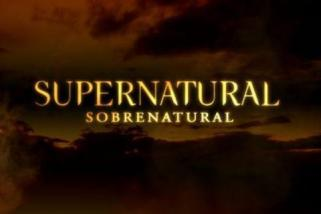 http://ocanal.files.wordpress.com/2011/05/62651790_2-serie-supernaturalsobrenatural-carregado.jpg?w=321&h=214